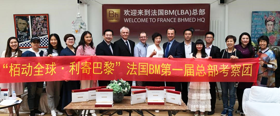 LBA HQ welcome Chinese Delegation